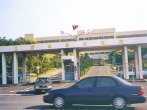 Industrial Technology Research Institute of Taiwan